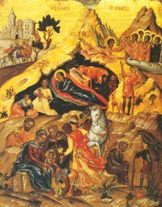 Nativity – CF942