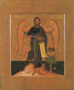 St. John the Baptist, Angel of the Desert – CS1446