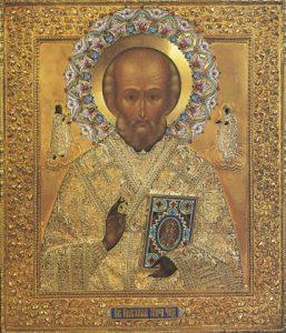 St. Nicholas – CS1450