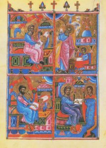 Four Evangelists – CS1463