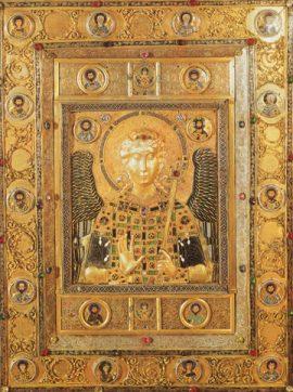 Michael, Archangel with Saints – CS1466