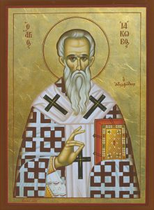 St. James, Br. Of the Lord - S267