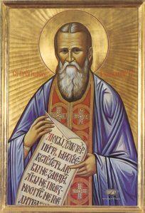 St. John of Kronstadt - S294 Oct. 19