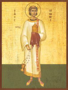St. Stephen – S33