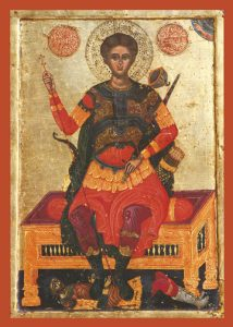 St. Demetrios - S39 Oct. 26