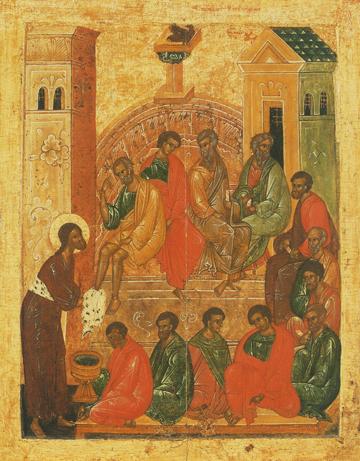 Washing the Disciples' Feet – CF1016