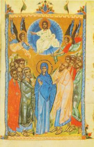 Icon of the Ascension – CF1052