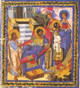 Icon of Hezekiah the King's Illness – CF793