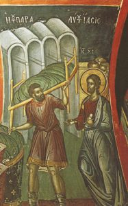 Icon of Christ Healing the Paralytic – CF839