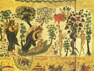 Creation of Adam & Eve & The Fall - CF957