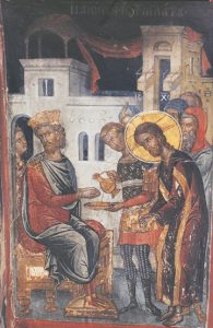 Icon of Pilate Washing His Hands – CF973