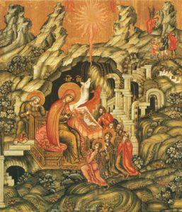 Icon of the Nativity – CF978