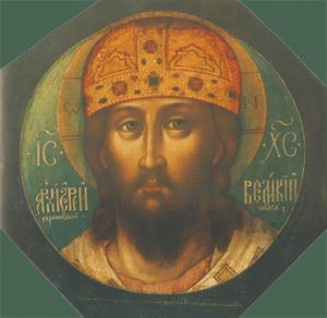 Icon of Christ's Face (Octagonal) – CJ726