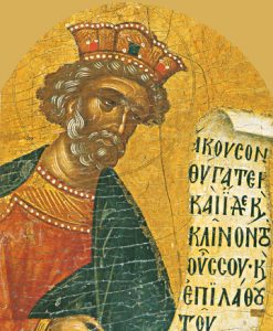 Icon of David the King and Prophet – CP700