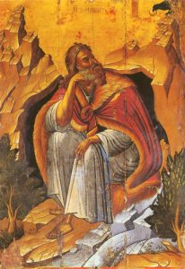 Icon of Elias (Elijah) the Prophet – CP702