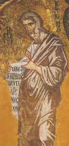 Icon of Ezekiel the Prophet – CP728