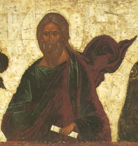 Icon of Haggai the Prophet (Detail) – CP752