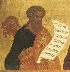 Icon of Micah the Prophet – CP754
