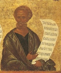 Icon of Gideon the Prophet - CP756