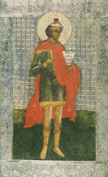 Prophet Daniel – CP817