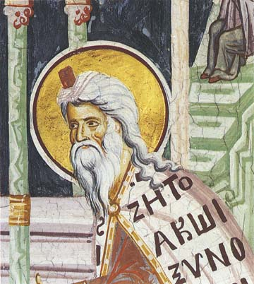 Icon of Zacharias the Prophet – CP842