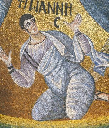 Icon of St. John the Theologian (Detail) – CS1018