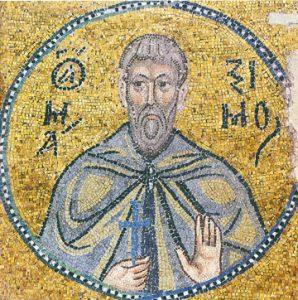 Icon of St. Maximos – CS1023
