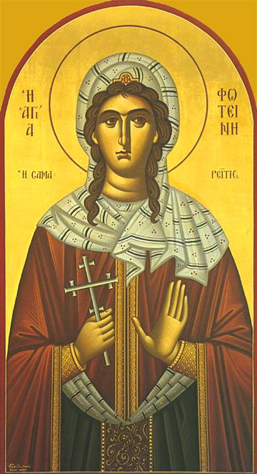 Icon of St. Photini (the Samaritan Woman) – CS1102