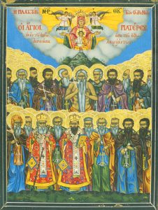 Icon of the Holy Athonite Fathers – CS1163