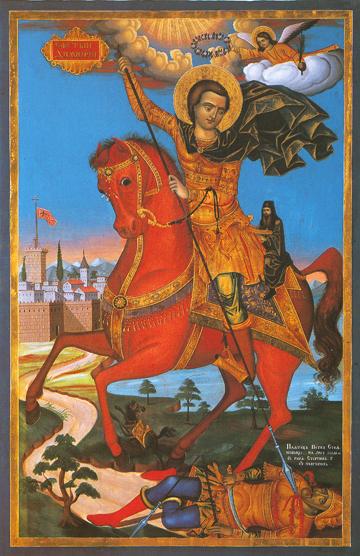 Icon of St. Demetrios – CS1225