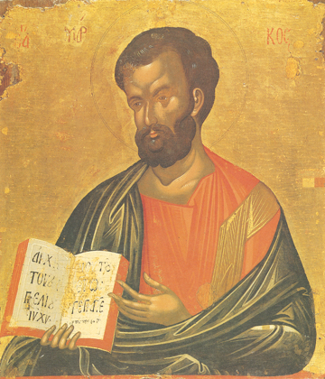 Icon of St. Mark the Evangelist – CS1292