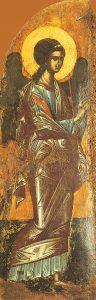 Icon of Gabriel, Archangel – CS1325