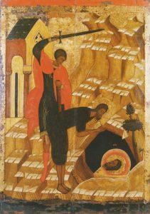 St. John the Baptist – CS1406