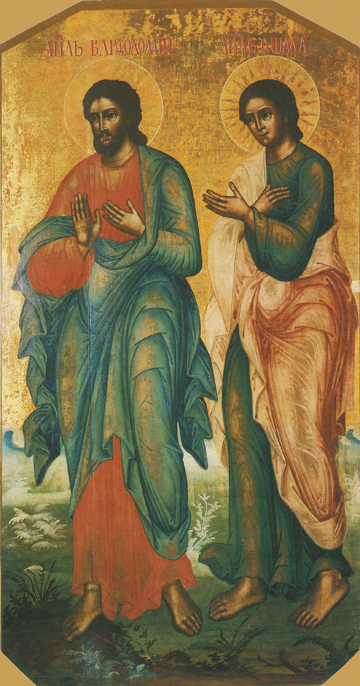 Icon of SS Bartholomew & Thomas, Apostles – CS1410