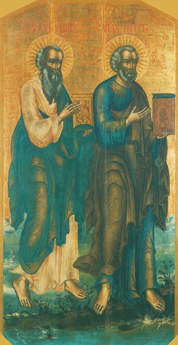 SS John & Peter, Apostles – CS1411