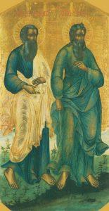 SS James & Jude, Apostles – CS1412