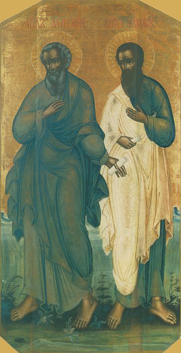 Icon of SS Matthew & James, Apostles – CS1414