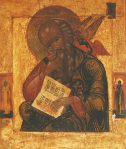 Icon of St. John the Theologian – CS1423