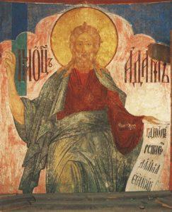 Adam the Righteous – CS1425