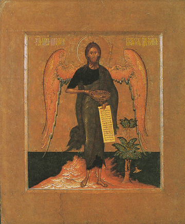 St. John the Baptist, Angel of the Desert – CS1446