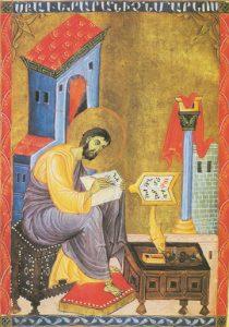 St. Matthew, Evangelist – CS1460