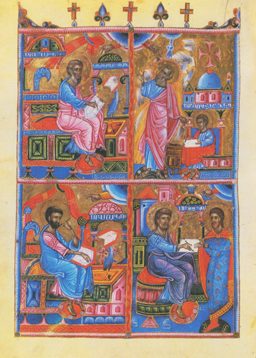 Four Evangelists – CS1463