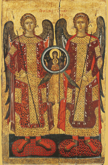 Synaxis of the Archangels – CS1470