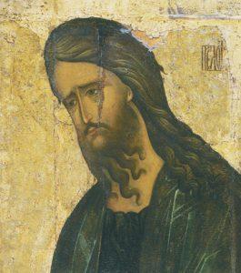 Icon of St. John the Baptist (Detail) – CS1506