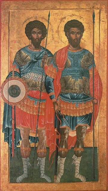 SS Theodore Stratelates & Theodore Tyros – CS1522