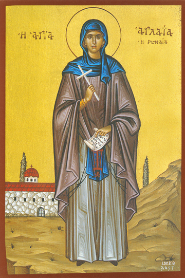 Icon of St. Aglaia of Rome – CS702