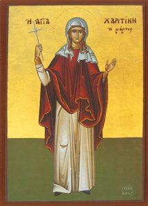 Icon of St. Charitina – CS709