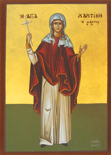 Icon of St. Charitina – CS709