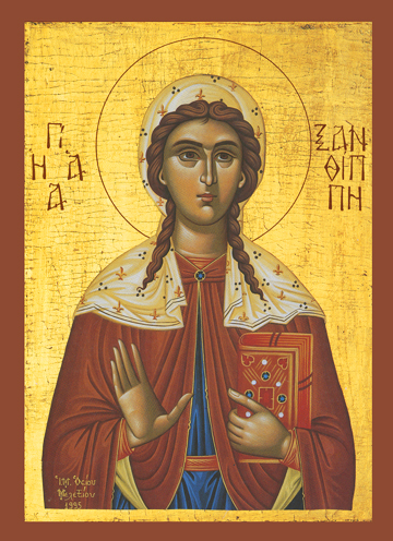 Icon of St. Xanthippe – CS736