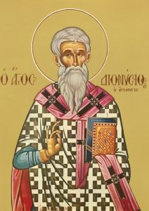 Icon of St. Dionysios the Areopagite – CS794